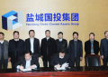 Yancheng State-owned Assents Investment Group reorganized Jiangsu Aoxin New Energy Automobile Co., Ltd.
