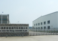 it was renamed as Jiangsu Aoxin New Energy Automobile Co., Ltd., and started the research and development, manufacturing and sales of new energy vehicles.