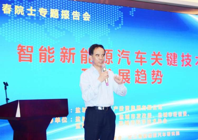 Academician Sun Fengchun visited the company and gave a special report