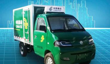 288批公告-首台燃料电池车型
